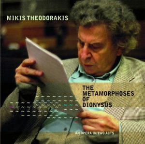 Cover The Metamorphosis Of Dionysos